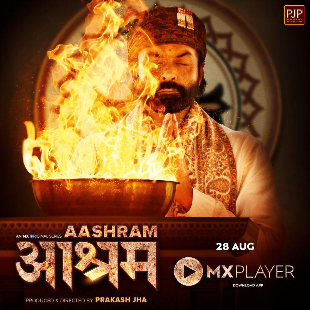 Ashram Poster
