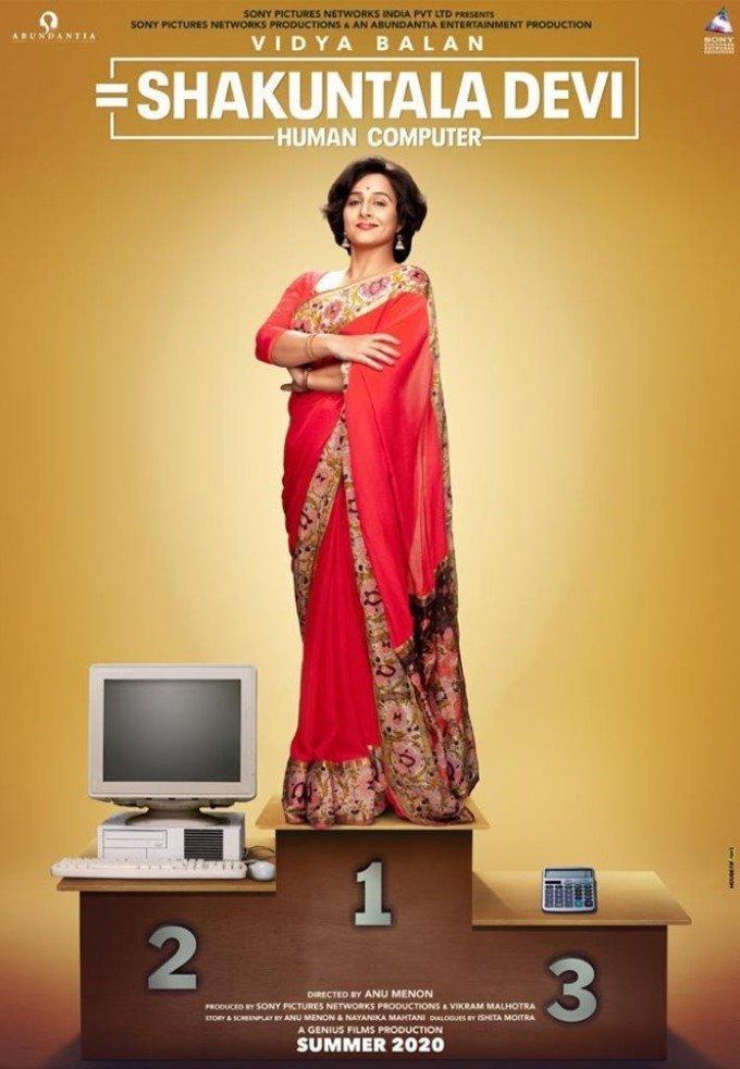 Shakuntla-Devi-Poster