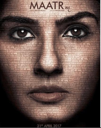 Best-Bollywood-Revenge-Movies-Maatr