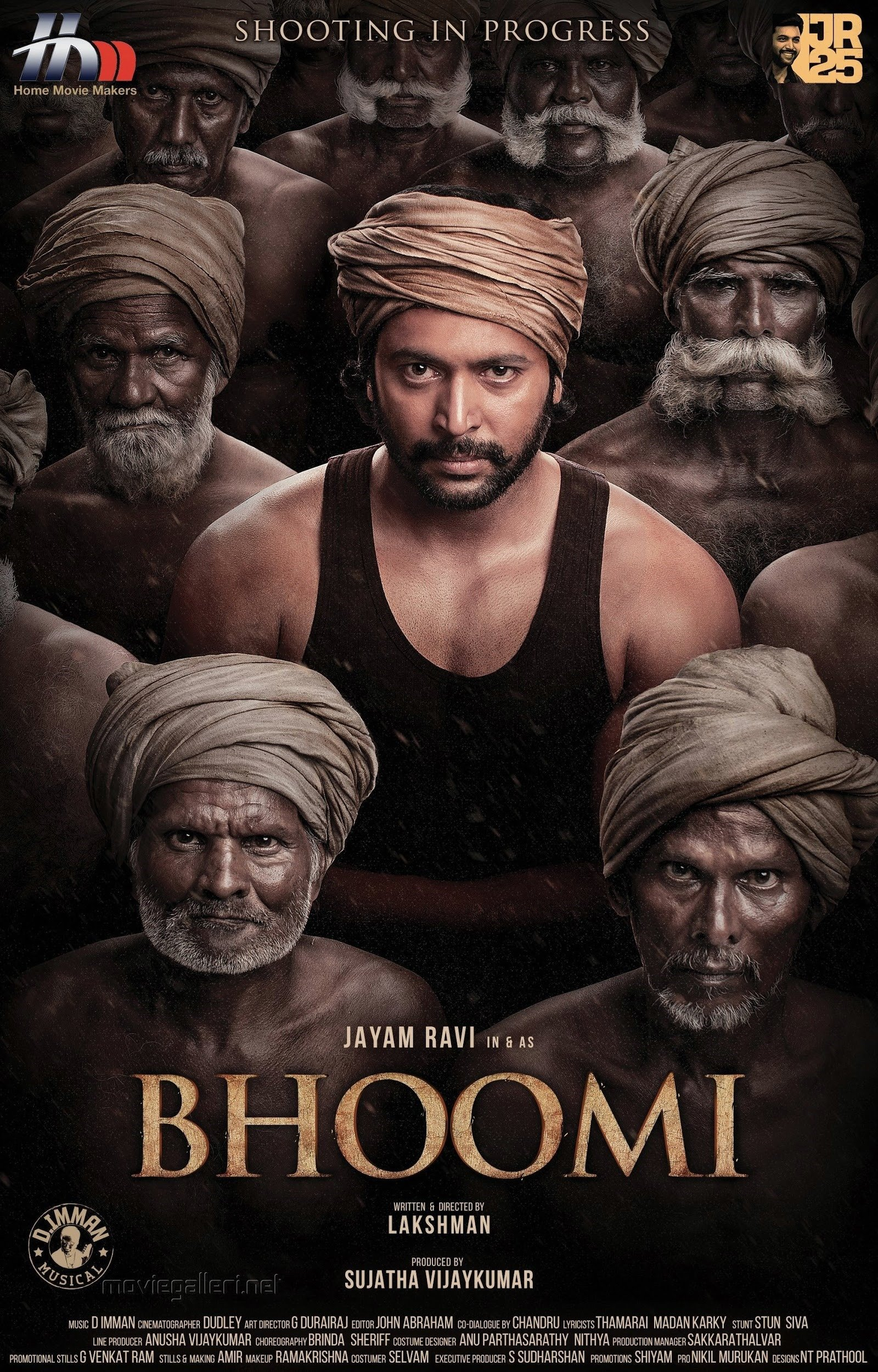 Bhoomi Movie Review 👎