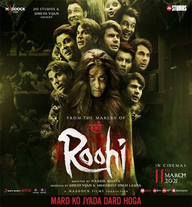 Roohi Movie Review (4.5)👎